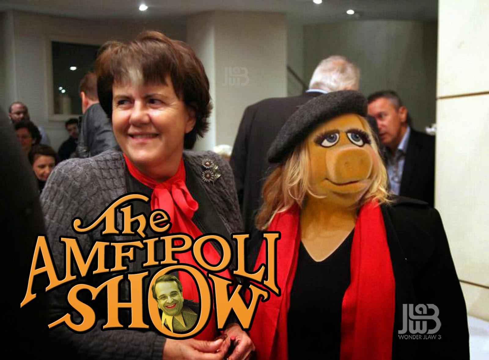 PERSITERH muppet piggy