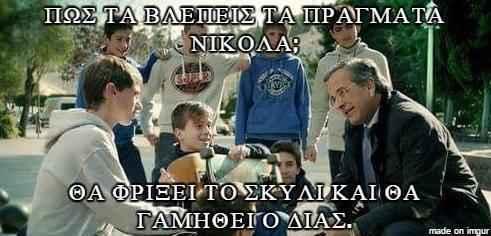 nikolas_10