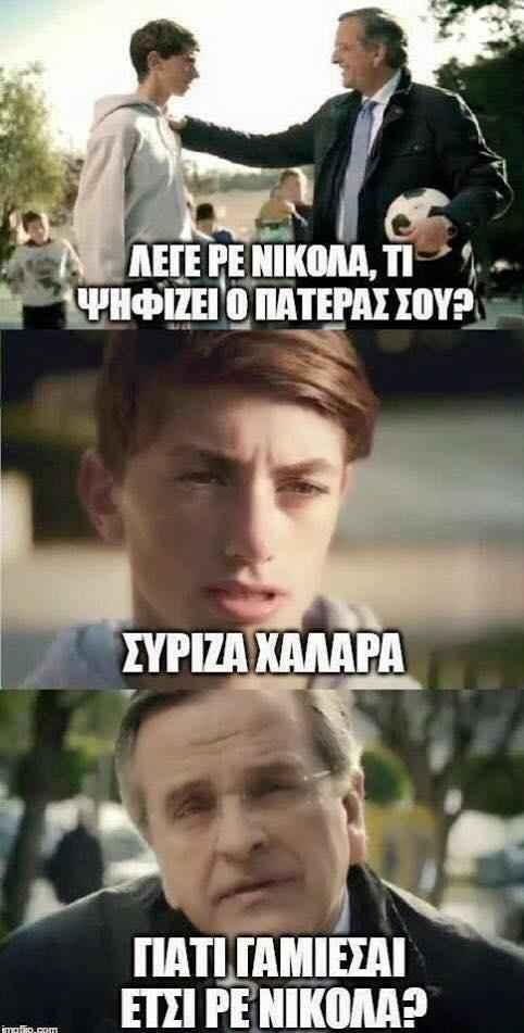 nikolas_2