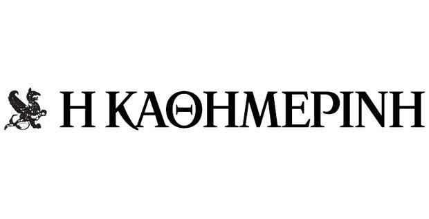 logo_kathimerini_carousel