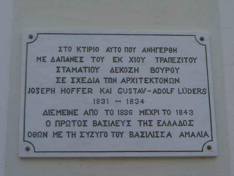 epigrafh