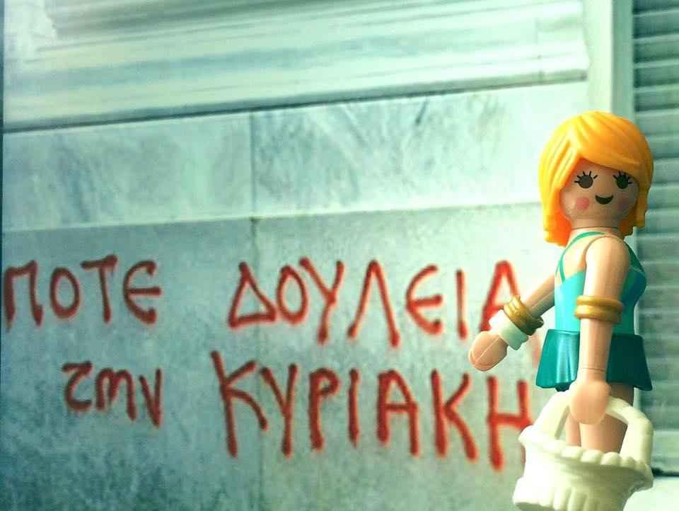 kyriakh