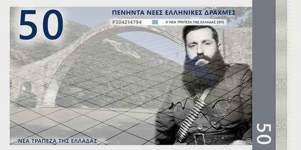 drachmas