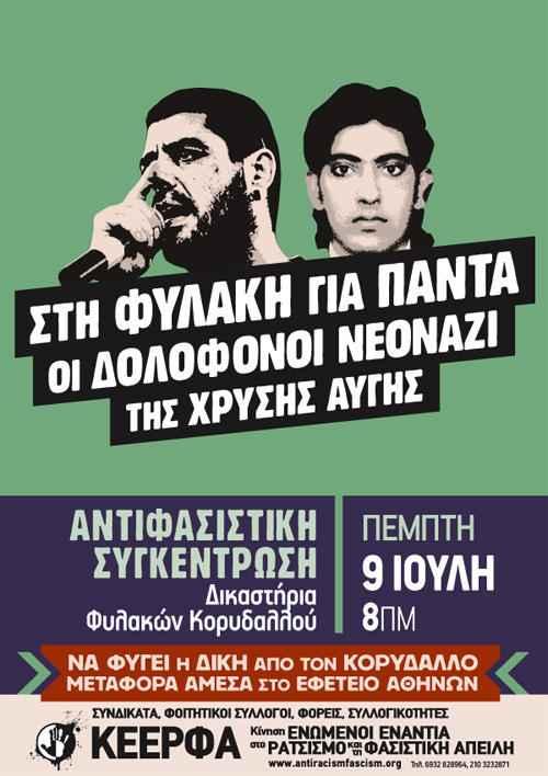 KEERFA-Diki-XA-general-poster-9-JUL-2015