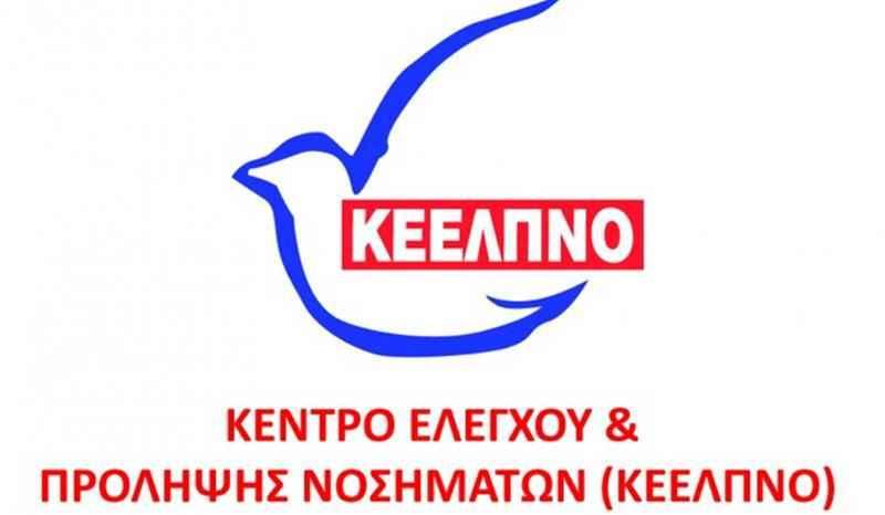 keelpno-logo