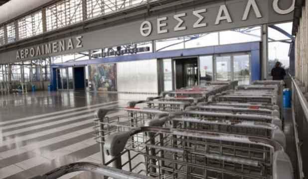 aerodromio_makedonia_0