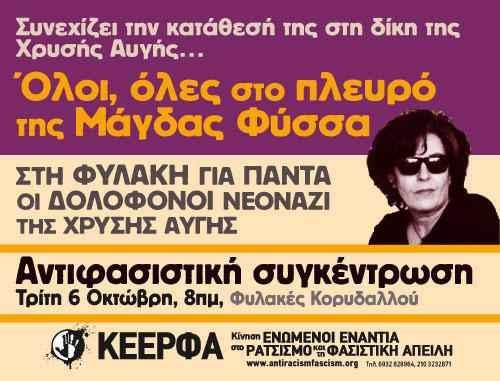 KEERFA-Diki-XA-general-web-banner-6-OCT-2015