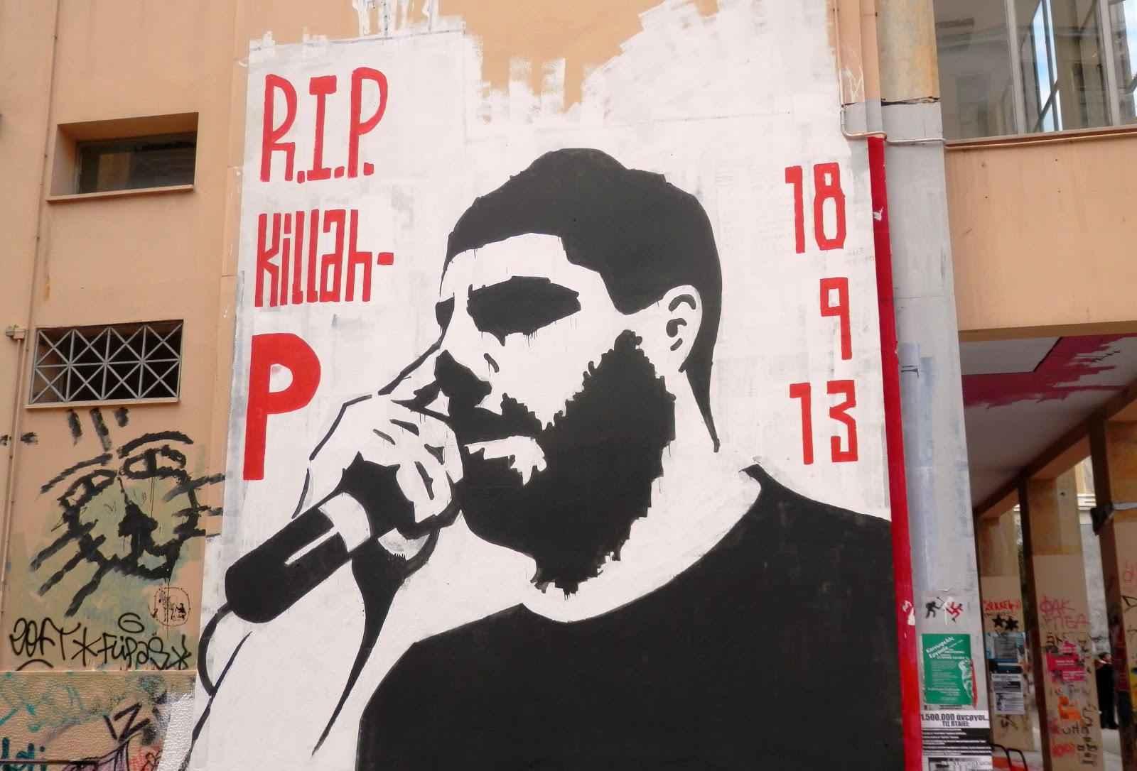 R.I.P.-Killah-P-18.9.2013-Fyssas
