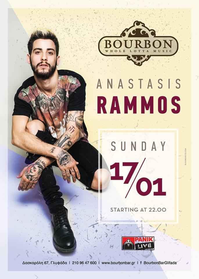 rammos-bourbon