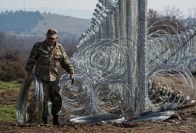 fence-fyrom