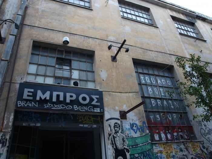 theatro_empros