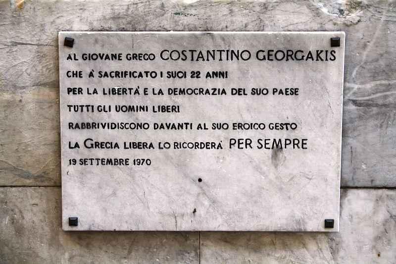 800px-costantino_georgakis_lapide