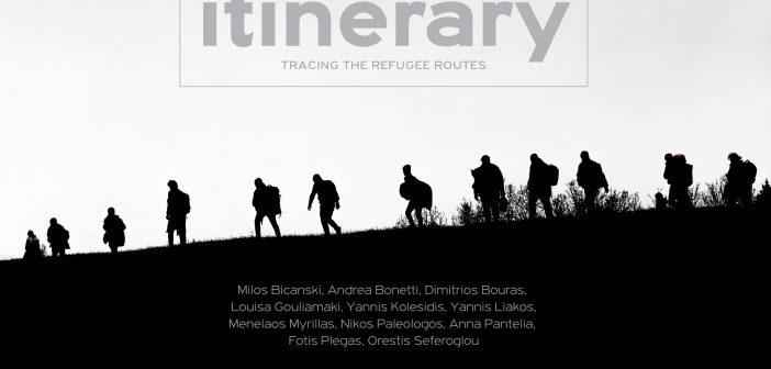 «Itinerary», η διαδρομή των προσφύγων