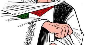 Πώς είναι να είσαι Παλαιστίνιος;