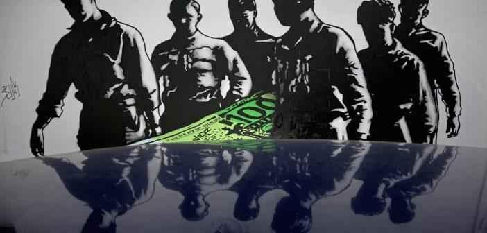 Το ψυχολογικό σχήμα των μνημονίων: Υποταγή, Αποφυγή και Ψευδοεπανάσταση